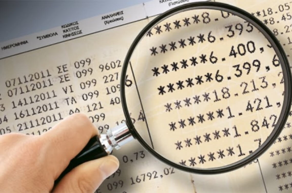 Κοινοί τραπεζικοί λογαριασμοί και φορολογικές υποχρεώσεις των συνδικαιούχων