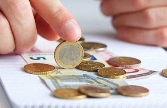 Aπαντήσεις για την επιδότηση δανείων πρώτης κατοικίας