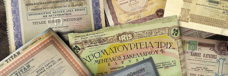 Η Ιστορία της «Ανώνυμης Εταιρείας» στην Ελλάδα