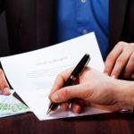 Μεταδημότευση – Διαδικασία και δικαιολογητικά